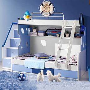 安歌里尔家具1.5*2米双层床 高低母子床 上下铺床 儿童双人床