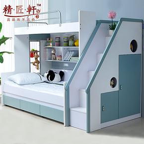 精匠轩家具韩式高低子母床 简约现代三层床 多功能儿童板式上下床
