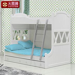 火图腾儿童家具套房韩式田园子母床儿童床上下床高低床双层床6H01
