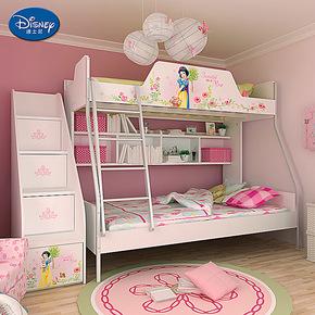 儿童家具 儿童床迪士尼高低床上下床子母床组合床 双层床白雪公主