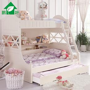 鹏叶家具 韩式田园双层床 高低子母上下床 实木儿童床 组合床 801