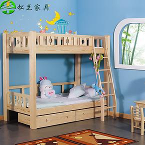 实木儿童床上下床高低床子母床上下铺双层床松木家具小孩床C202