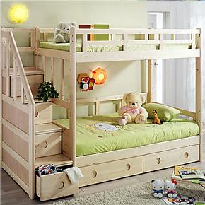 北竹包邮特价实木儿童床子母床双层床松木上下床高低床定做上下铺