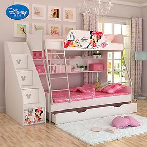 迪士尼米妮爱美丽 子母床儿童床 高低床上下铺双层床 儿童家具