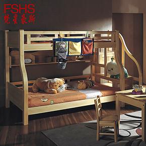 FSHS松木家具梯柜实木上下高低双层铺床儿童子母床母子床孩子床H2