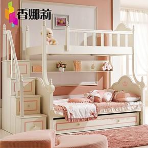 香娜莉田园儿童床多功能上下铺组合双层床小孩高低子母床包邮A613