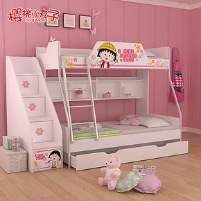 酷漫居儿童床双层床 1.2米上下床子母床高低床上下铺儿童小丸子