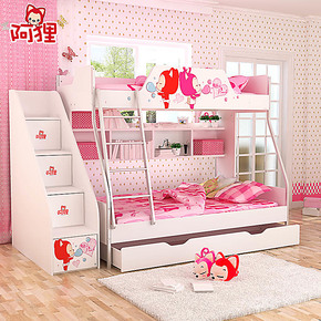 阿狸儿童床 酷漫居高低子母床双层上下床 实木颗粒儿童家具