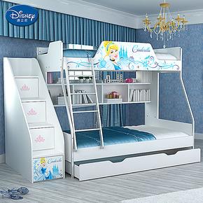 迪士尼酷漫居 儿童床 高低床子母床双层床1.2米 1.5米 浪漫水晶鞋