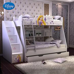 迪士尼 儿童床 高低床 双层床 子母床上下铺 长发公主魔堡奇缘