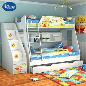 迪士尼 酷漫居 儿童子母床儿童床双层床高低床上下铺 维尼快乐家