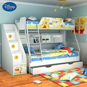 Disney/迪士尼 酷漫居儿童床 母子床 高低床 双层床 维尼快乐家