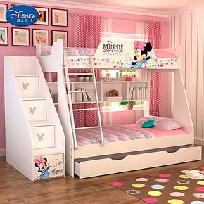 迪士尼酷漫居 子母床儿童床 高低床上下铺双层床 米妮欢乐时光