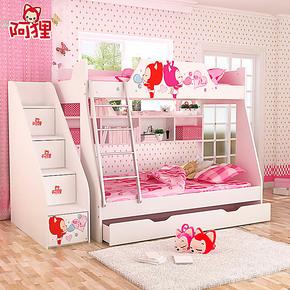 阿狸儿童家具 酷漫居儿童床高低床子母床 上下床双层床实木颗粒