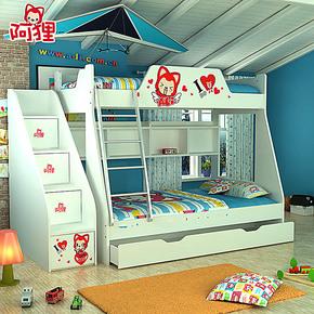 阿狸高低/子母床 酷漫居儿童床高低床 1.5米上下床组合双层床家具