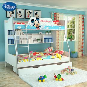 迪士尼儿童床 酷漫居儿童床实木颗粒高低子母床双层上下床 带拖箱