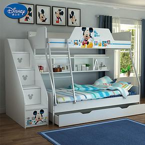 【家装狂欢节】迪士尼儿童床 高低子母床双层上下床 实木颗粒童床