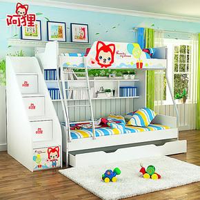 酷漫居实木颗粒上下双层儿童床 1.5米高低子母床  阿狸套房家具