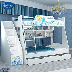 迪士尼酷漫居 儿童床 高低床子母床双层床 灰姑娘浪漫水晶鞋