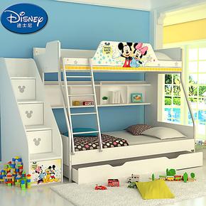 儿童床 酷漫居高低床 迪士尼子母床 双层床 上下床 快乐童年