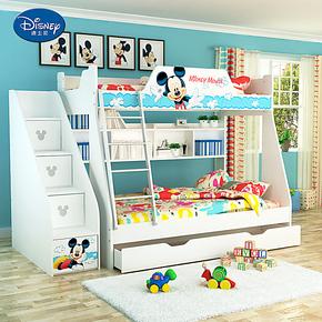 迪士尼米奇 儿童床 子母床儿童套房高低床双层床 上下床儿童家具