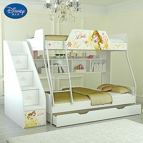 迪士尼 酷漫居 儿童床高低床双层床子母床 贝儿公主最美时光