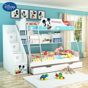 迪士尼米奇 儿童双层床 上下床儿童家具 儿童套房 上下铺子母床