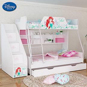 迪士尼 儿童床 子母床 高低床 上下床双层床 人鱼公主海洋之心