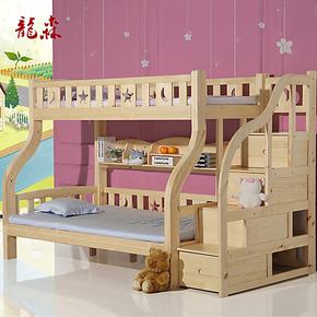 龙森家具 实木儿童床 高低床子母床 上下铺双层床 步梯床三包到家