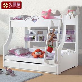 火图腾儿童家具套房韩式田园子母床儿童床 上下床 高低床 双层床