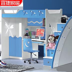 宜捷家居 儿童家具多功能组合床/高低床学习桌衣柜组合床/双层床