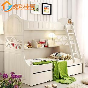 逸彩佳居 韩式实木儿童家具双层床 上下床儿童床高低床组合子母床