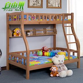 自由巢 东南亚纯实木上下儿童床 上下子母床 榉木双层高低床 特价