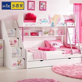 多喜爱 儿童家具 高低床三件套 子母床 儿童上下床 双层床 特价