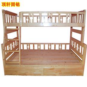 包邮 高低子母床 双层床 上下床 实木母子床 上下铺 儿童双层床