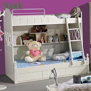 爱尚妮私 儿童床 高低床 上下床 双层床 子母床 组合床 储物床621