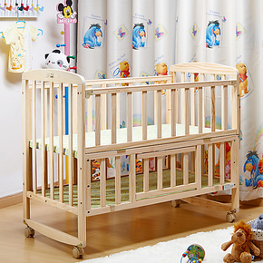 HOPE呵宝婴儿床实木无漆童床摇床BB宝宝床摇蓝多功能可变书桌正品