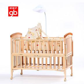 goodbaby好孩子专供MC300婴儿床实木无漆童床宝宝送摇篮游戏床