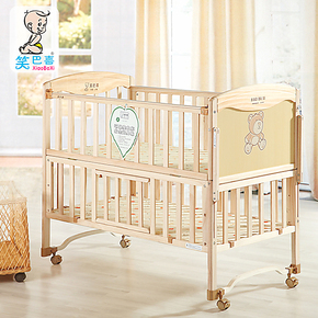 笑巴喜双层实木无漆环保婴儿床带储物门蚊帐三档高度调节婴儿床