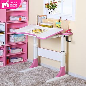 美亿佳儿童学习桌可升降调节小学生书桌写字课桌台儿童书桌学习桌
