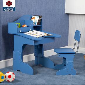 心家宜 儿童学习桌椅套装 防近视防驼背学生写字桌书桌课桌椅套桌