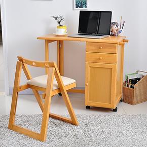 越茂 多功能儿童学习桌 实木儿童写字桌 小孩子移动便利折叠桌