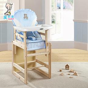 笑巴喜 婴儿餐椅 实木多功能高度可调节 儿童餐椅 无漆宝宝餐椅