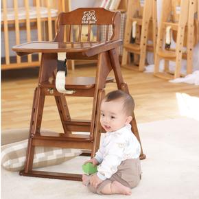 凯帝吉美儿童餐椅宝宝吃饭椅婴儿餐桌椅实木折叠多功能座椅BB凳