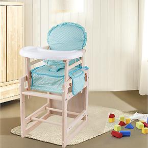 妈妈亲 3档可调节多功能儿童餐椅实木无漆婴儿餐椅宝宝吃饭餐桌椅