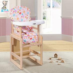 笑巴喜 可调节高度 多功能实木无漆婴儿餐椅 宝宝餐桌椅 儿童餐椅