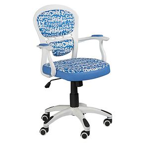 好事达儿童电脑椅转椅家用可升降青少年学习椅人体工学带扶手6216