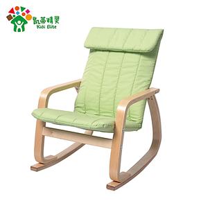 凯蒂精灵 宜家摇椅儿童休闲椅圆扶手椅逍遥椅 宝宝躺椅 七省包邮