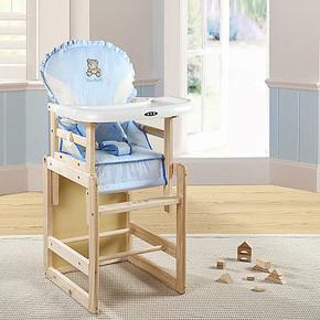 笑巴喜 实木儿童餐椅 婴儿餐椅两档调节可高可低送凉席