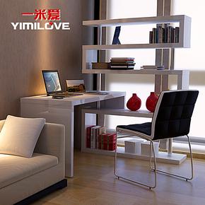 【装修节】简约转角旋转书桌书架组合电脑桌台式桌家用写字台